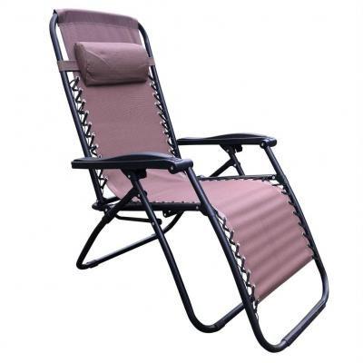 Kerti fotel, állítható, barna - AU SOLEIL